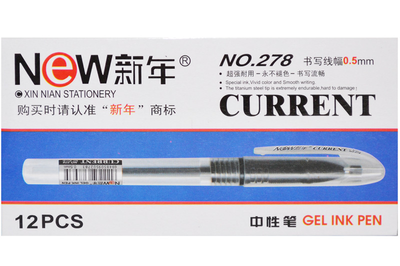 Pix gel Current 0.5mm negru